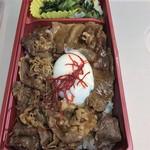 ふるさと料理 福膳 - 牛すき膳弁当