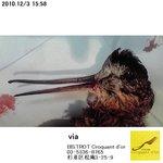 """ビストロ クロッカンドール - 西荻""""BISTROT Croquant d'or""""ベキャス(山シギ)2010.12(画像提供:同店)"""