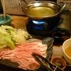 真心酒菜 一帆 - 料理写真:黒豚しゃぶしゃぶ(1人前)