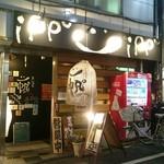60230163 - 京王井の頭線・東松原駅からすぐ