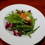 ボンヌプラス - 蔵王産農園野菜のグリーンサラダ