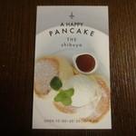 幸せのパンケーキ - ショップカード