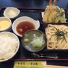 幸世庵 - 料理写真:天ぷら御膳