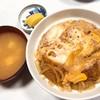 東京飯店 - 料理写真:カツ丼(850円)