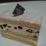 60236218 - 密度が高く分厚いバタークリーム、ミゼラブル450円