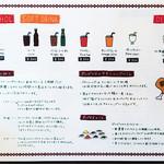 スープカレー ポニピリカ - スープカレー ポニピリカ 町田店 メニュー