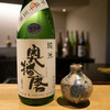 べにくらげ - ドリンク写真:日本酒 奥播磨