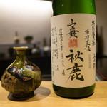 べにくらげ - 日本酒 秋鹿