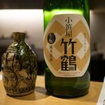 べにくらげ - 日本酒 竹鶴