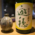 べにくらげ - 日本酒 遊穂