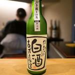 べにくらげ - 日本酒 伊勢の白酒