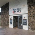 Tucker & Bevvy - ワイキキのパークショアホテルの一階にあるスムージーとパニーニ等の軽食を楽しめるお店です。