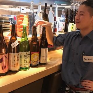 日替わりで様々な銘柄の日本酒をご用意!