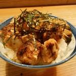 ひろせ - やき鳥丼(850円)
