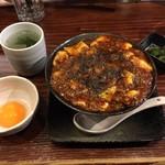 はが屋 - 猛烈麻婆豆腐丼です!