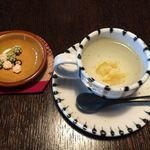 60241915 - ロビーで出された柚子茶と金平糖