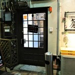 """蒼 - """"鶏そば 創"""" さん の店舗入口です。"""