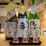 名酒センター - 日本酒 左大臣