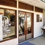 麵屋 BISQ - 外観(12月16日)