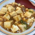 60246428 - 麻婆豆腐(ミニ)