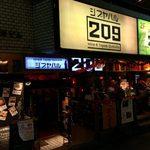 シブヤバル209 - fullsizerender:外観