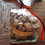 60248471 - カシューナッツクッキー