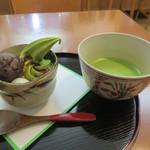 茶呑み処 いわぶち - 抹茶のセット