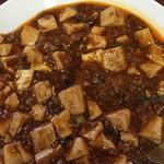 典代婁 - 麻婆豆腐が絶品