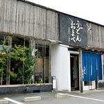 うどんおよべ - およべ 清輝橋店さん