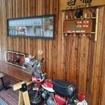 60252139 - オーナー、小型バイクが好きなようです。店内にも1台