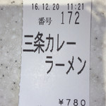 60253153 -