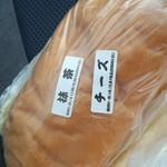 60256291 - 抹茶&チーズ                       159円