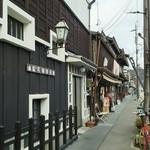 藍花珈琲店 - 外観  道路側