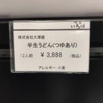 60259822 - 【2016平成28年12月20日(火)】14:50