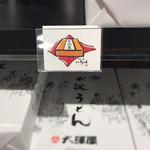 60259823 - 【2016平成28年12月20日(火)】14:50