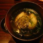 坐・和民 - シャキッ!酔いさまし茶漬け茎山葵464円