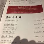 60267624 - 肉寿司メニュー