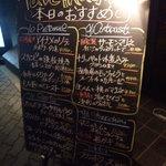 6027019 - ある夏の夜の黒板メニュー