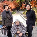 ガーデンレストラン徳川園 - 紅葉は今がベストのようだ。