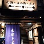 TOWA - 2016.9 入口