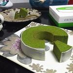 雅正庵 - CHIYOの和 静岡茶バウムクーヘン