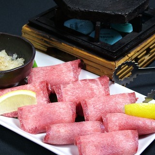 熟成厚切り牛タンの桜島溶岩焼き