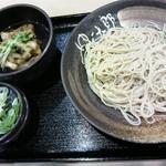 ゆで太郎 かすみがうら下稲吉店 -