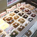 ヤママン - チャーシューや昆布などお惣菜も豊富です
