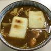 麻布 布袋家 - 料理写真:ちからカレー南蛮うどん