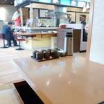 本まる寿司 - お座敷席