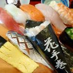 本まる寿司 - お寿司