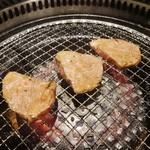 我が肉 源 - ロース