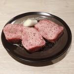 我が肉 源 - 国産厚切り上タン塩