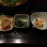60276125 - いぶりがっこ・小松菜のナムル・青菜のタラバ風味